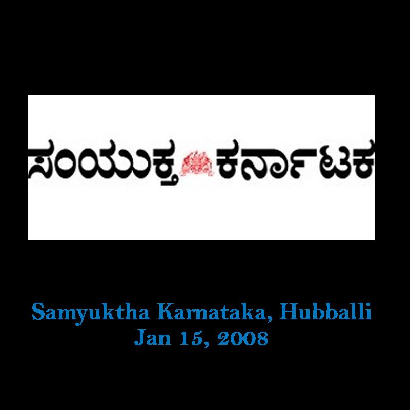 samyuktha_150108