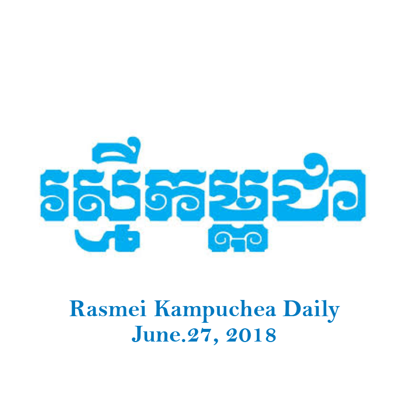 rasmeinews